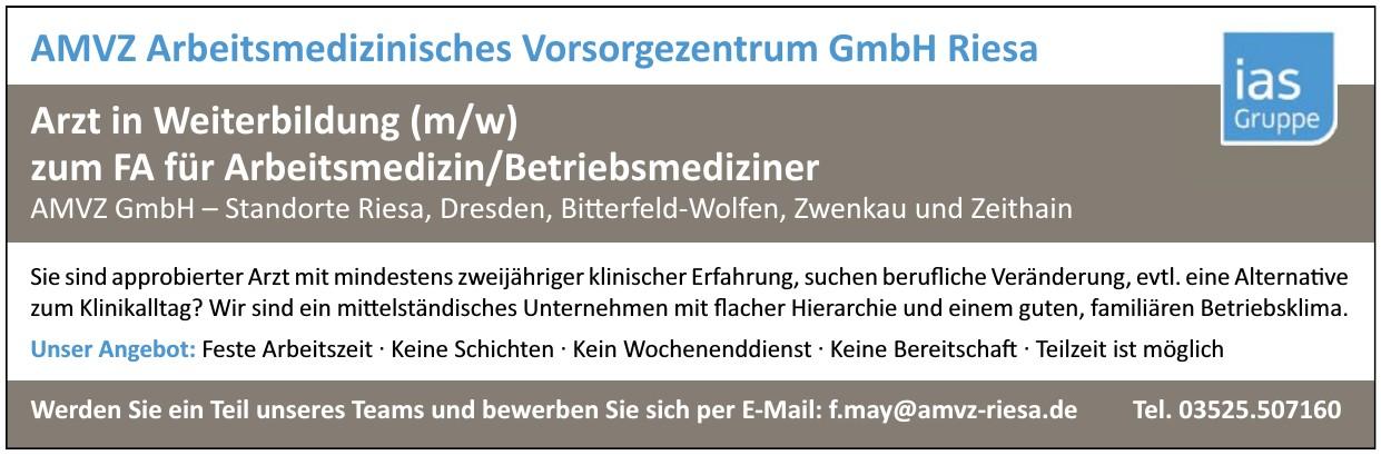 AMVZ Arbeitsmedizinisches Vorsorgezentrum GmbH Riesa