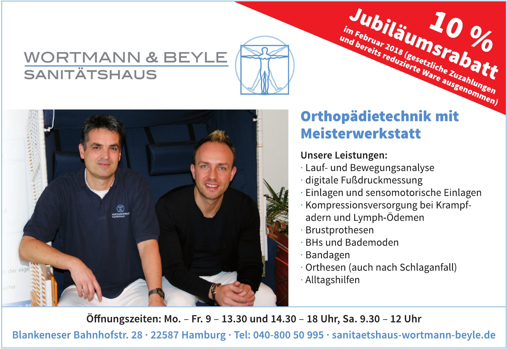 Wortmann & Beyle Sanitätshaus GbR